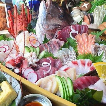 タラちゃんイクラちゃん寅゛ちゃんのおすすめ料理1