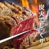 ハーブス HERBS&SPICES 上野御徒町店のおすすめポイント1