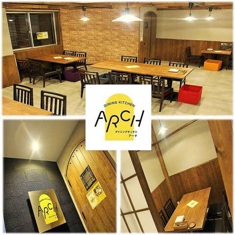 DINING KITCHEN ARCH ダイニングキッチン アーチ