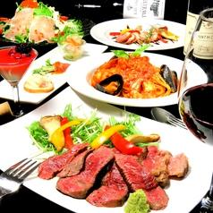 Dining Bar TWELVE トゥエルブの特集写真