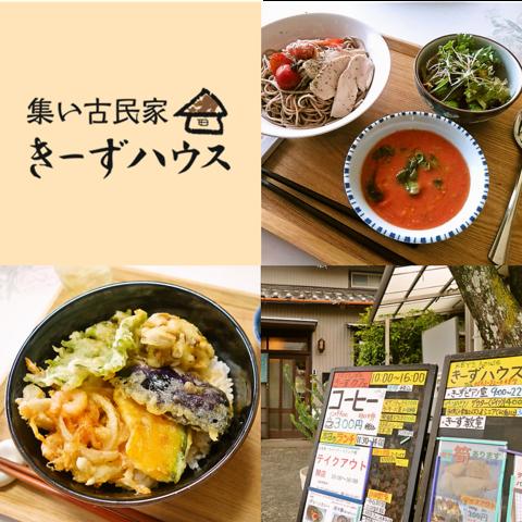きーずcafe&restaurant