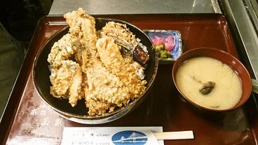日中友好食処 本牧玉家のおすすめ料理1