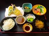 和定食 滝太郎のおすすめ料理3