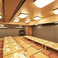 約24~36名様までご利用できる個室もご用意。周りが気にならない完全個室です。