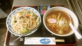 日中友好食処 本牧玉家のおすすめ料理2