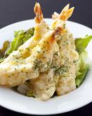 チキンヤローのおすすめ料理2