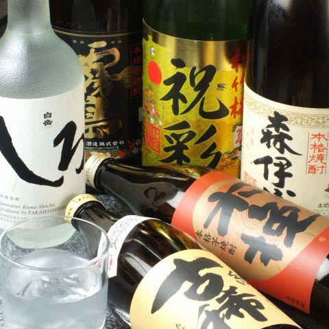 鮮魚のお刺身5点盛りが楽しめる飲み放題込3500円(税抜) 120分コース※要予約