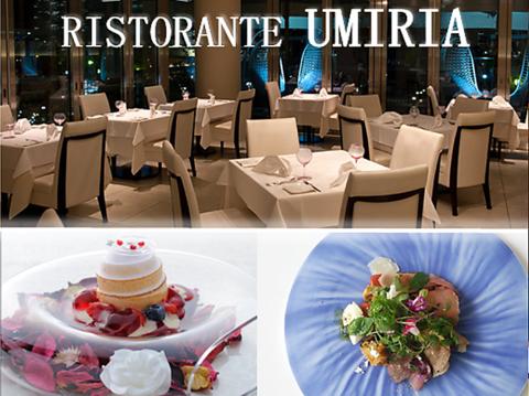 贅沢な空間と上質な料理にサービス。三拍子揃った横浜が誇るイタリアンの名店。