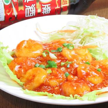 中華飯店 來吉のおすすめ料理1