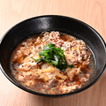 料理メニュー写真醤油辛麺《中華麺orこんにゃく麺》