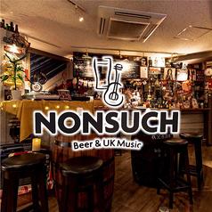 Nonsuchの写真