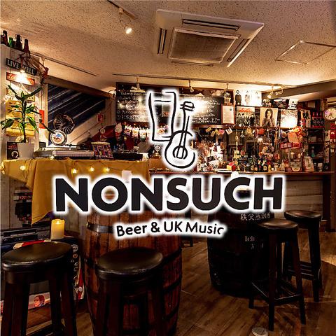 Beer & Dining NONSUCH 〜ノンサッチ〜 池袋