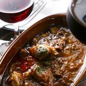 Wineバル ワインの森のおすすめ料理3