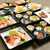 活菜旬魚 さんかい 琴似店のおすすめ料理3