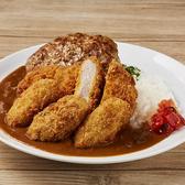 ゆう遊空間 沼津バイパス店のおすすめ料理2