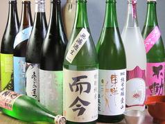 酒とめし RIKI リキの特集写真