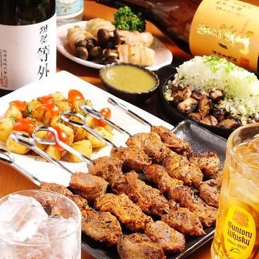 めがみや 表参道本店のおすすめ料理1