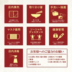 塚田農場 西新宿小滝橋店 鹿児島県霧島市のおすすめポイント1