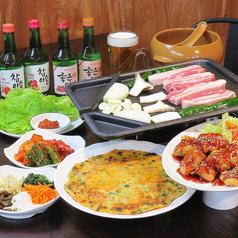 KOREAN TABLE MOONの特集写真
