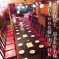 旅人酒場 PARADIZUM パラディズム 宇都宮店の雰囲気2