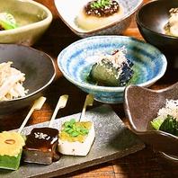 京都のお惣菜!おばんざい