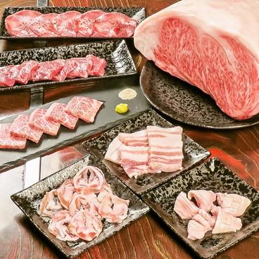居酒屋 絆 船堀のおすすめ料理1