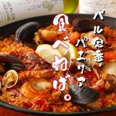 今泉バル Comida Bebida コミーダ ベビーダのおすすめ料理3