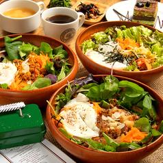KYOTO LAUNDRY CAFEのおすすめ料理1