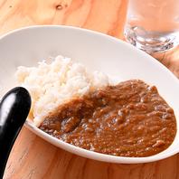 常連様から人気の数量限定【弐と壱・特製野菜カレー】