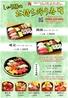 すし 旬鮮料理 しゃり膳 千葉店のおすすめポイント2