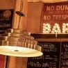 Monkee Bar モンキーバー おおたかの森店のおすすめポイント1