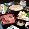 料理メニュー写真国産牛の湯豆腐しゃぶしゃぶ