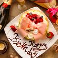 誕生日・記念日に嬉しいサプライズ特典をご用意♪4名様以上のコースご予約で、メッセージ入り特製デザートプレートorホールケーキを無料プレゼント♪大切な方との記念日やデート、合コン、女子会にもおすすめです♪その他、サプライズのご希望がございましたらお気軽にお問い合わせください。