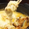 料理メニュー写真チーズダッカルビ