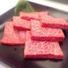 焼肉秀門 水戸OPA店のおすすめポイント2