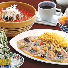 リータンタンカフェ Lee Tan Tan Cafe ココリア多摩センター店の写真