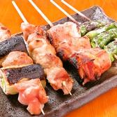 串揚げ串焼きダイニング 串魂 くしたま 長野稲里のおすすめ料理2