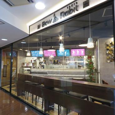 BowRabit TOKYO 大泉学園店の雰囲気1
