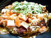 お好み焼き 暁のおすすめ料理2