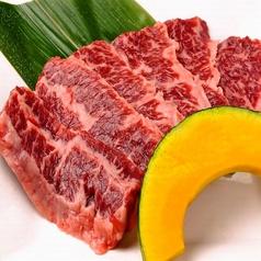 焼肉 旨味のおすすめ料理1