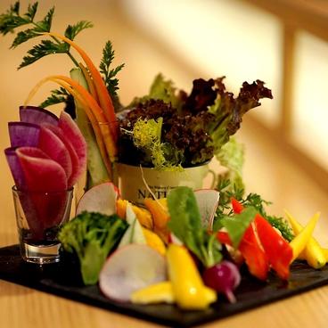 SKEWER すきゅわーのおすすめ料理1