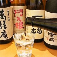 全国各地から取り寄せた豊富な種類の日本酒で飲み会♪