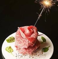 記念日・誕生日に肉ケーキでお祝い!