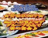 土間土間 高田馬場店のおすすめ料理3