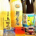 沖縄の地酒♪