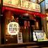 炭火焼肉 明昇苑 梅田茶屋町店のロゴ