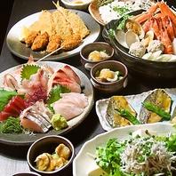 鮮魚を堪能♪宴会コースは2980円~ご用意!