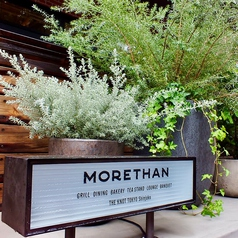 MORETHAN GRILL 新宿の外観2