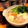 ダイニング居酒屋 神戸 鶏バルのおすすめポイント3
