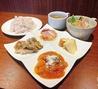 SAKURA cafe サクラ カフェ つくばのおすすめポイント2